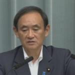 Japon : un juge dit 'sayonara' au spamming des téléphones portables